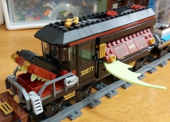 Haunted Engine